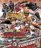 スーパー戦隊シリーズ 烈車戦隊トッキュウジャー VOL.10 [Blu-ray]