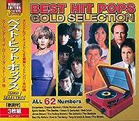 ベスト ヒット ポップス CD3枚組 3ULT-001