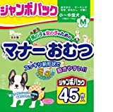 P.one マナーおむつ ジャンボパック Mサイズ 45枚 (小~~中型犬)~