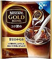 ネスカフェ ゴールドブレンド コク深め ポーション 甘さひかえめ 8P×12個