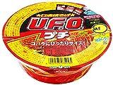 日清食品 焼そばプチU.F.O. 63g ×12食