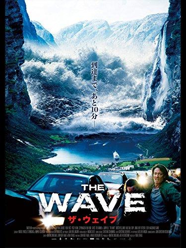 THE WAVE / ザ・ウェイブ(吹替版)
