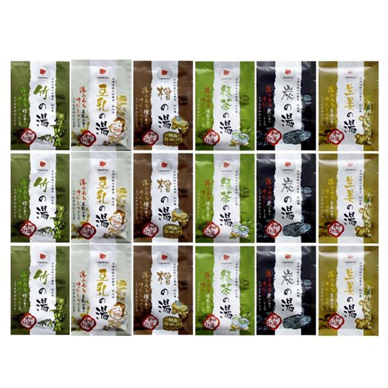 混合品種良い日本伝統のお風呂 和み庵 6種類×3個セット(計18包)