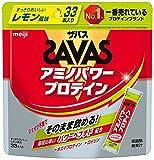 明治 ザバス アミノパワープロテイン レモン風味 4.2gX33本