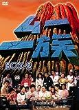 ムー一族 DVD-BOX(2)[DVD]