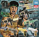 THE銃 SP8 突撃小隊編 全6種セット ガチャガチャ