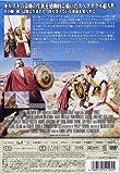 キング・オブ・キングス [DVD] 画像