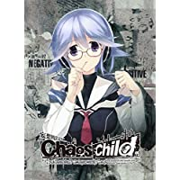 CHAOS;CHILD第5巻限定版