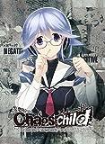 CHAOS;CHILD第5巻限定版 [DVD]