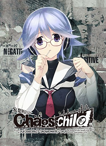 CHAOS;CHILD DVD限定版 第5巻[DVD]