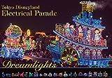 東京ディズニーリゾート ショー&パレードガイドブック (My Tokyo Disney Resort) 画像