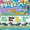 週刊gallopプレゼント!JRA G1ホースクリアファイル...