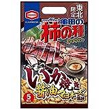 東北限定 柿の種 いか焼き醤油マヨネーズ味 5袋入