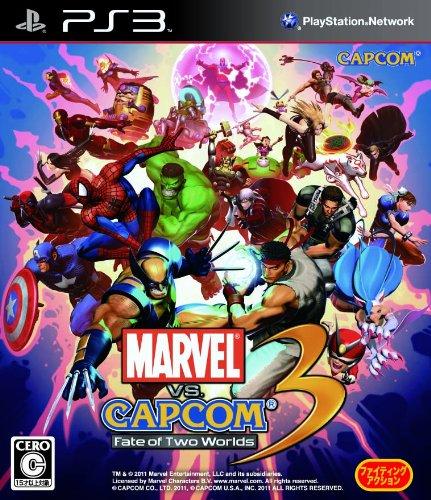 マーヴル VS. カプコン 3 フェイト オブ トゥー ワールド - PS3