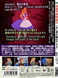 英語学習映画 ふしぎの国のアリス [DVD]