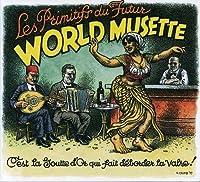 World Musette【CD】 [並行輸入品]