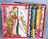 ラブリー・シック コミック 1-5巻セット (アクアコミックス)