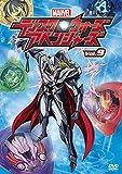 ディスク・ウォーズ:アベンジャーズ Vol.9[DVD]