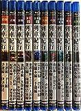 【Amazon.co.jp限定】日本列車紀行BDセット(10枚組/数量限定) [Blu-ray] 画像