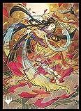 エンスカイ マジック:ザ・ギャザリング プレイヤーズカードスリーブ 『ストリクスヘイヴン:魔法学院』 日本画ミスティカルアーカイブ 《記憶の欠落》 MTGS-164