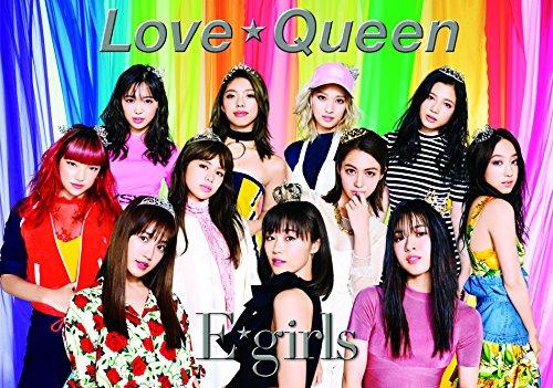 Love ☆ Queen(DVD付)(初回生産・・・