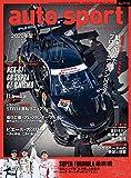 auto sport - オートスポーツ - 2019年 11/15号 No.1518 画像