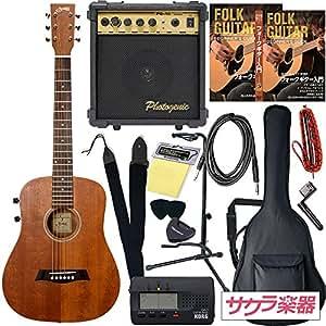 S.Yairi ヤイリ アコースティックギター コンパクトエレアコ YM-02E/MH サクラ楽器オリジナル 初心者入門セット