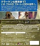 タイタンの戦い 3D & 2D ブルーレイセット(2枚組) [Blu-ray] 画像