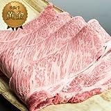松阪牛 すき焼き【贈り物( 内祝い 御返し 結婚祝い 御祝 誕生日)  肉 牛肉 は 松坂牛 三重松良で】 (A5 ロースすき焼き 400g)
