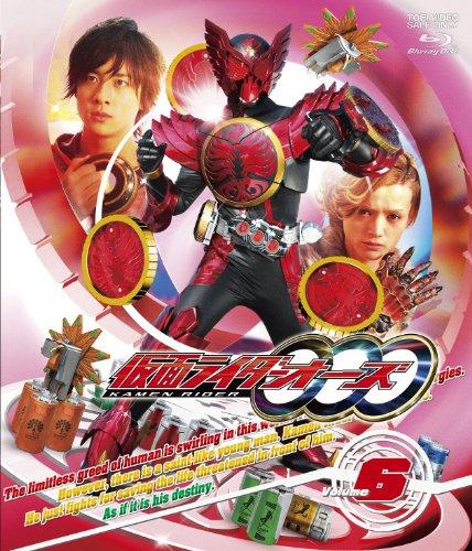 仮面ライダーOOO(オーズ) VOL.6 [Blu-ray]