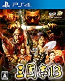 三國志13 - PS4