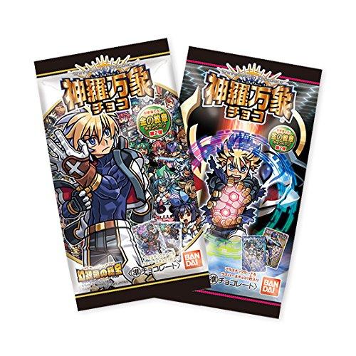 神羅万象チョコ幻双竜の秘宝 第2弾 20個入りBOX(食玩)