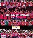 セレッソ大阪シーズンレビュー2017×Golazo Cerezo[DSBD-328][Blu-ray/ブルーレイ]