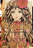 Magnolia(5) (ARIAコミックス)