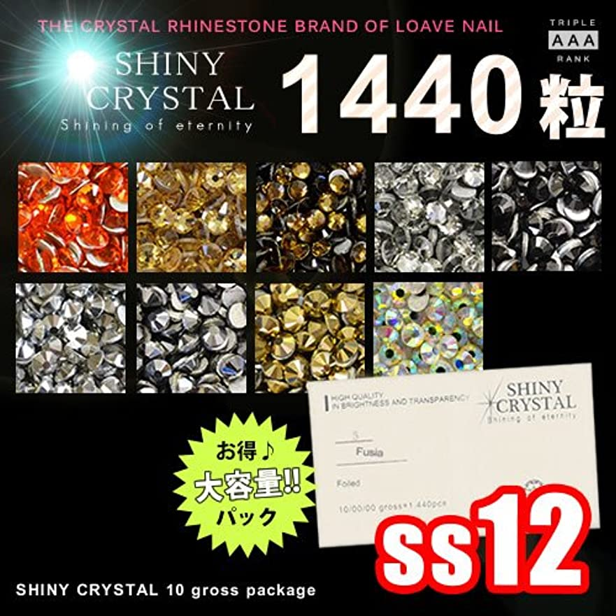 気楽な緑風邪をひくシャイニークリスタル(SHINY CRYSTAL)「 27、ジェットへマタイト 」「ss12」【1440粒/グロスパッケージ】