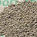 ブラジルNo.2・17/18 800g (生豆)