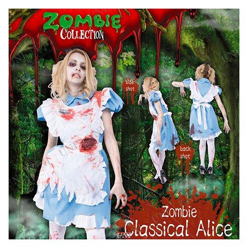 Zombie アリス