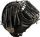 ZETT(ゼット) 野球 硬式 キャッチャーミット プロステイタス 右投用 トゥルーイエロー/オークブラウン(5436) BPROCM92