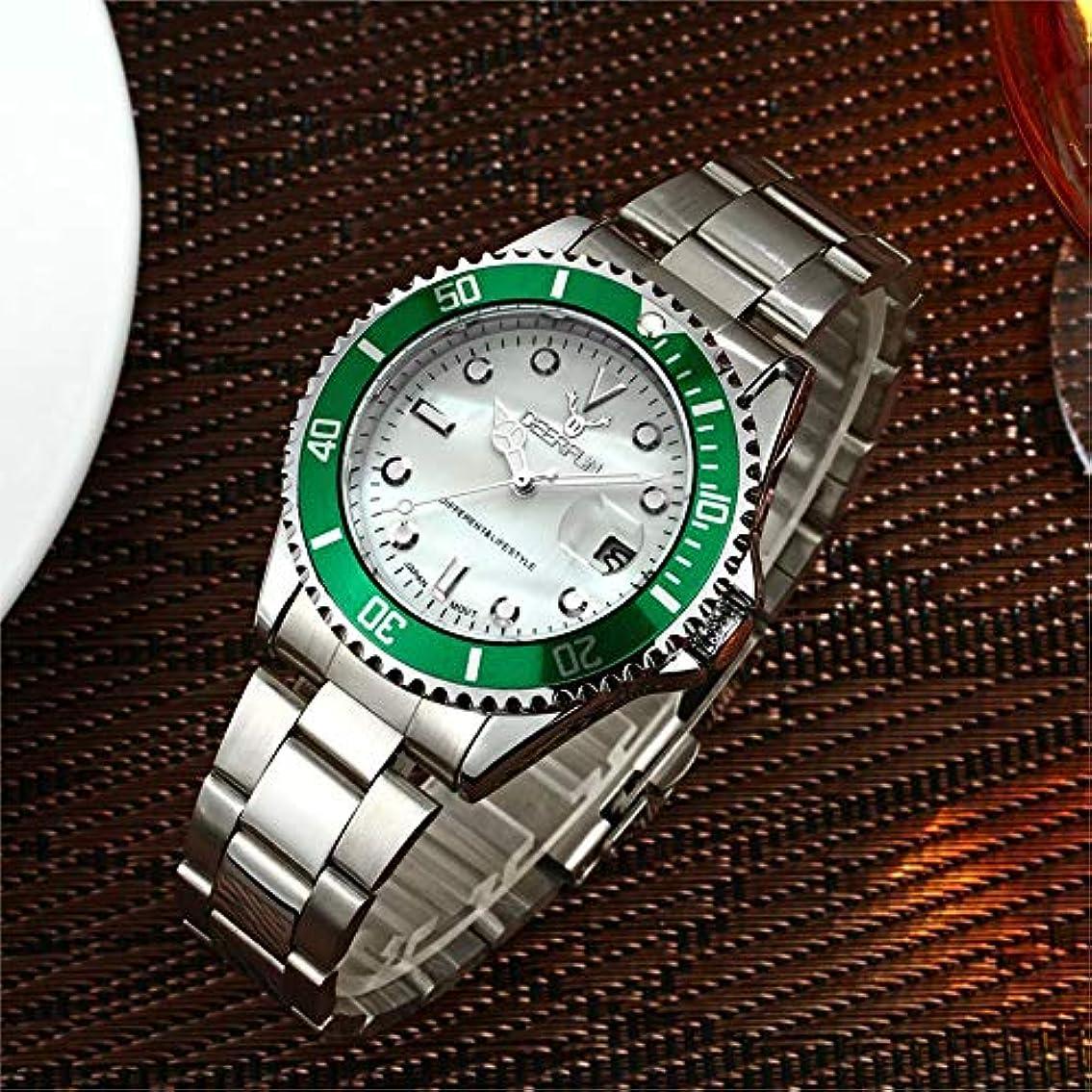 意外リベラルクリーム防水腕時計メンズ高級ブランドカジュアルステンレススチールスポーツ腕時計クォーツ腕時計メンズ腕時計 (H)