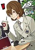 ペルソナ5 (6) (裏少年サンデーコミックス)