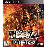 戦国無双4 Empires - PS3
