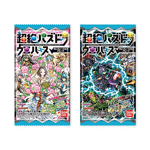超絶パズドラウエハース 天使の楽園 20個入りBOX (食玩)
