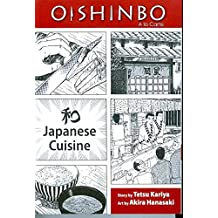 Oishinbo: Japanese Cuisine, Vol. 1: A la Carte (Volume 1)