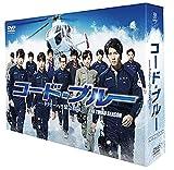 コード・ブルー ~ドクターヘリ緊急救命~ THE THIRD SEASON DVD-BOX (初回生産限定特典:オリジナルカレンダー付)