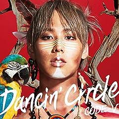 CODE-V「DANCIN' CIRCLE」のジャケット画像