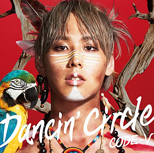 DANCIN' CIRCLE