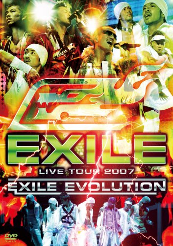 EXILE LIVE TOUR 2007 EXILE EVOLUTION(2枚組) [DVD]の詳細を見る