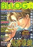 B's-LOG (ビーズログ) 2007年 07月号 [雑誌]