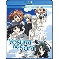 Yosuga No Sora: in Solitude Where We Are Least