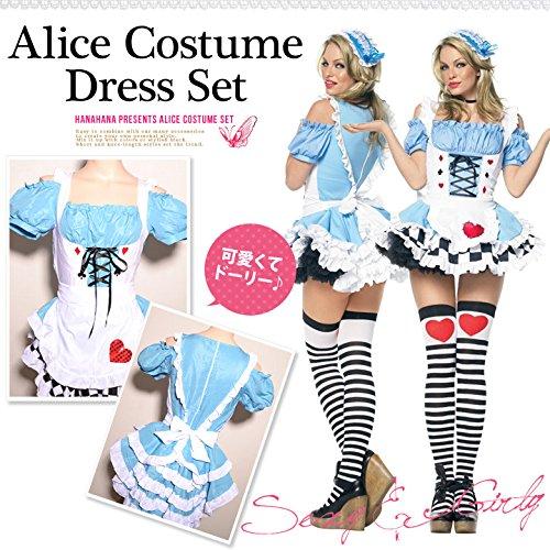 ハロウィン アリス 不思議の国のアリス コスプレ コスチューム 衣装 仮装 ファンタジードレス ディズニーハロウイン HALLOWEEN 魔女 かぼちゃ パーティー グッズ 変装 リボン